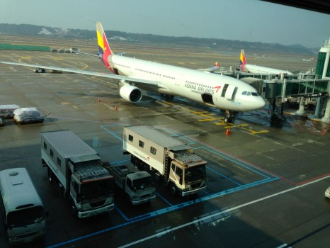 Asiana Airlines Trip Report Business Class ICN-JFK B777-300ER01