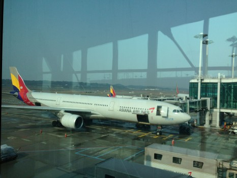 Asiana Airlines Trip Report Business Class ICN-JFK B777-300ER03