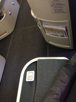Cathay Pacific Business Class Trip Report13