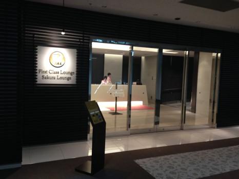 JAL Sakura Lounge Tokyo NRT03