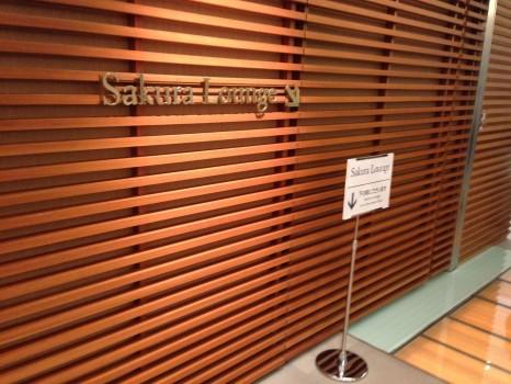 JAL Sakura Lounge Tokyo NRT07