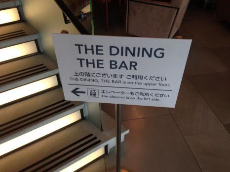 JAL Sakura Lounge Tokyo NRT11