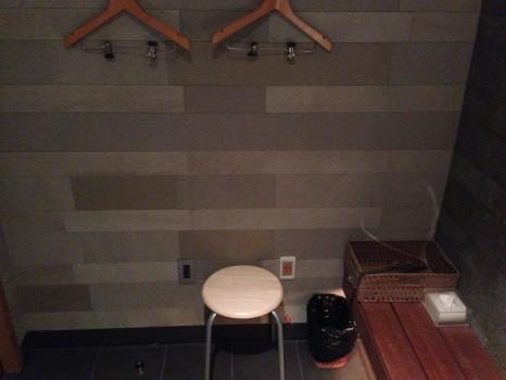 JAL Sakura Lounge Tokyo NRT16