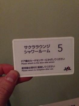 JAL Sakura Lounge Tokyo NRT24