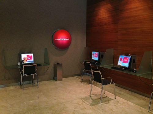 Iberia Velázquez VIP Lounge – Madrid Terminal 4S34