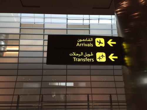deplane-qatar