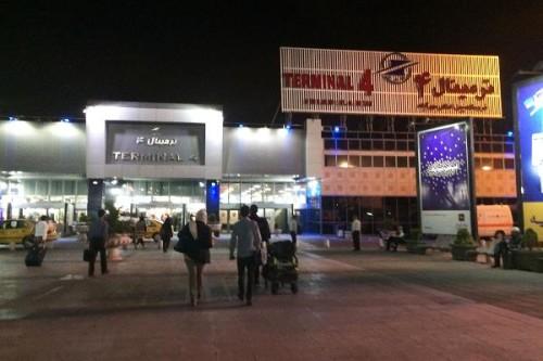 Tehran Airport Terminal 4
