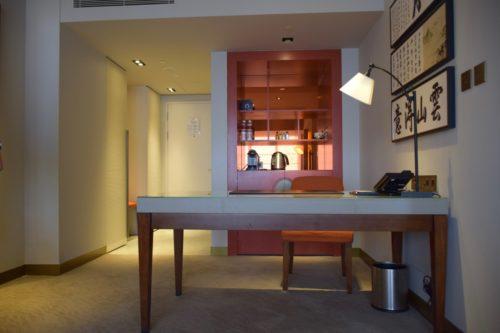 Grand Hyatt Taipei - Grand Suite Twin Desk/Minibar