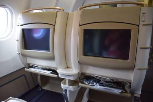 "Turkish Airlines ""Old"" Business Class"