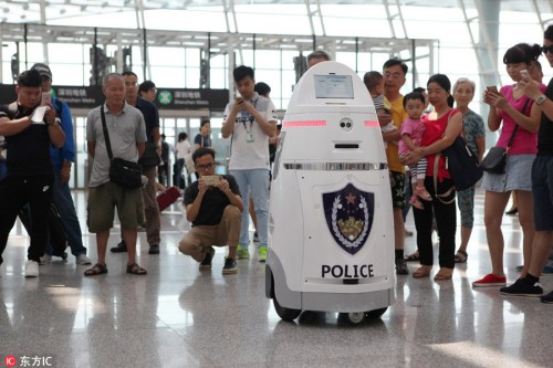 Anbot police robot