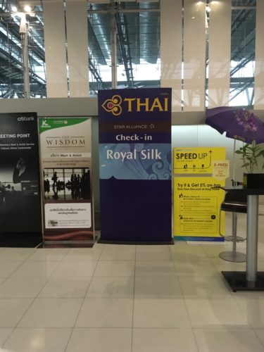Thai Airways Royal Silk Check-in Area