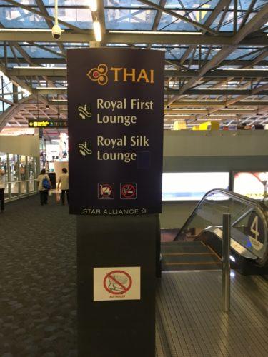 Thai Airways Royal Silk Lounge Sinage
