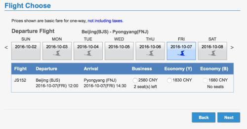 Booking on Air Koryo's Website