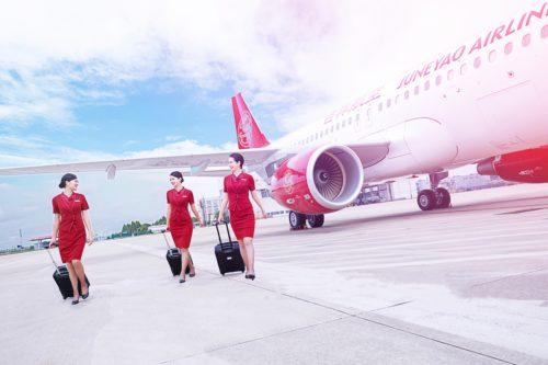 Juneyao Airlines' flight attendants. Photo from Star Alliance.