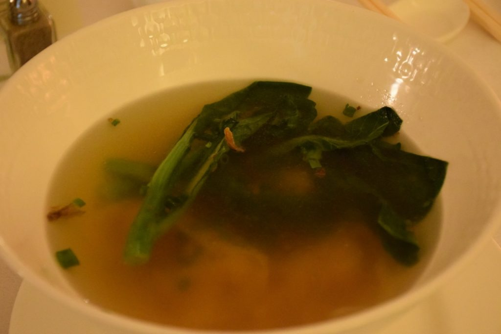 Four Seasons Singapore Room Service Wonton Soup