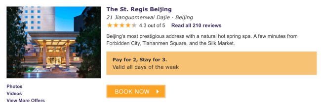 """The St. Regis Beijing is technically a """"participating property"""" under this promotion"""