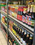BG Asian Grocery