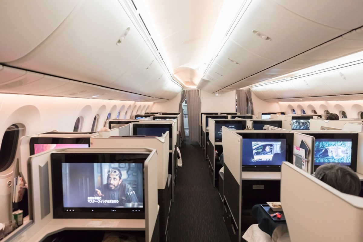 Review - Japan Airlines 787 Business Class, Tokyo Narita - Sydney