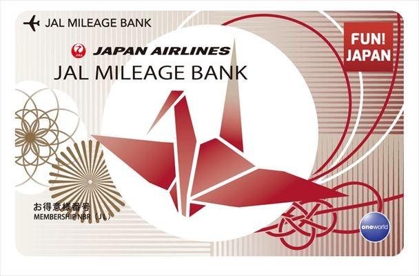 Japan Airlines JMB JAL miles