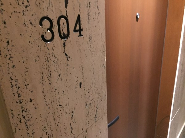park_hyatt_milan-door