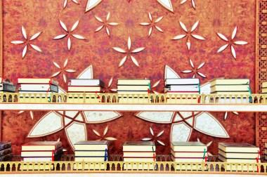 Mosque UAE 4