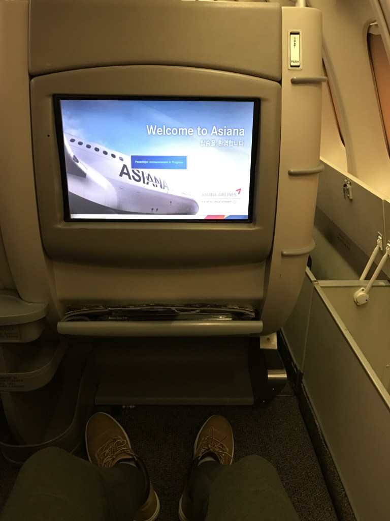 Asiana Airlines B747 business class