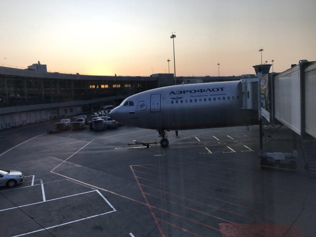 Aeroporto Jfk : Trip report: aeroflot a330 business class moscow svo to new york jfk