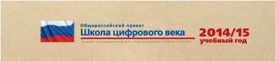 SchDV_logo