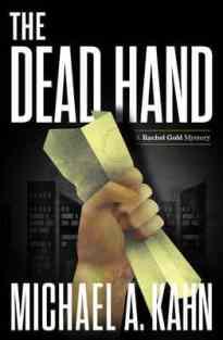 dead-hand