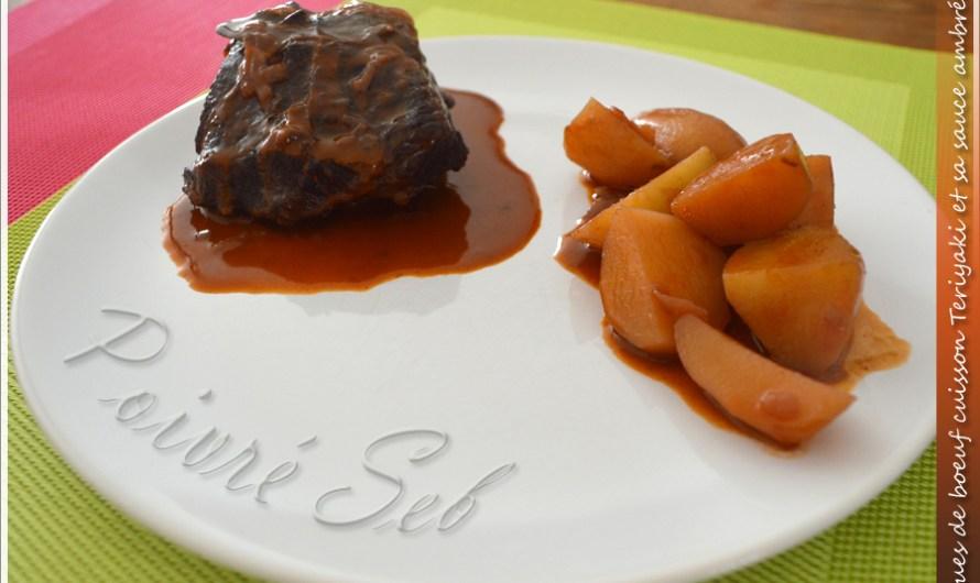 Joues de bœuf, cuisson Tériyaki et sa sauce ambrée