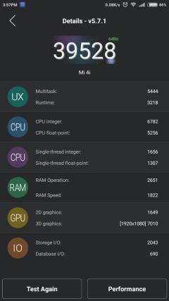 Antutu 64-bit Performance Mode