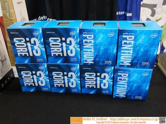 intel-i3-pentium-skylake-2