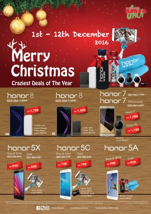 honor-gala-christmas-promotion-2016