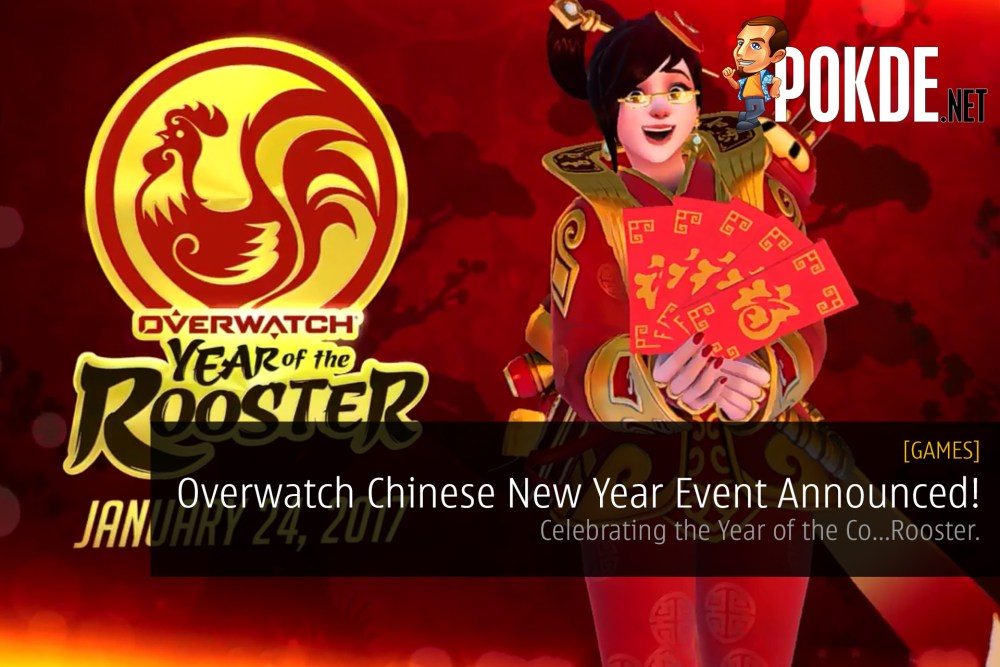 blizzard overwatch chinese new year