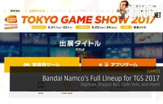Bandai Namco TGS 2017 Tokyo Game Show 2017 lineup