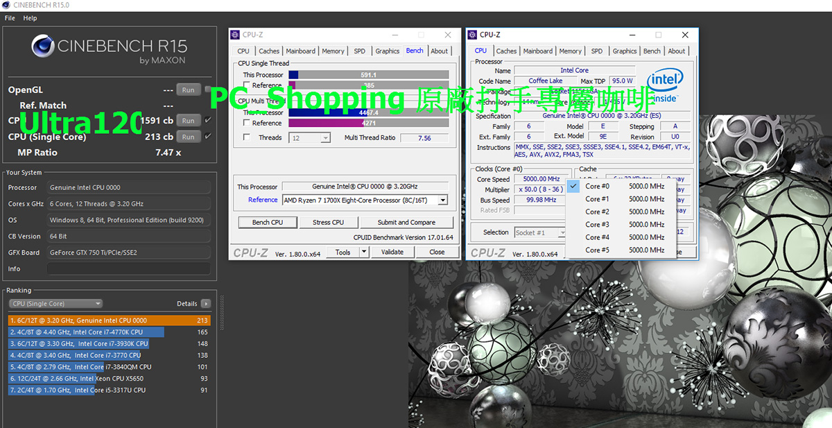 Intel Core i7 8700K goes all the way to 5 0 GHz