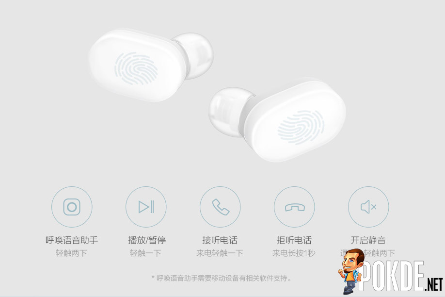 d238c69b22a Unlike most affordable Bluetooth earphones, you rely on taps to control the Xiaomi  AirDots, instead of physical buttons. Short taps, long taps, ...