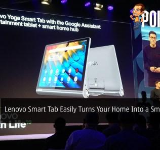 [IFA 2019] Lenovo Smart Tab Easily Turns Your Home Into a Smart Home