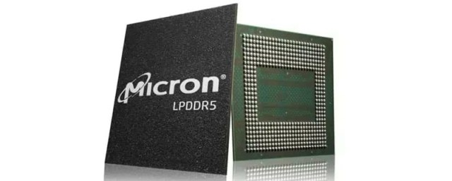 This New Micron Component Will Further Boost 5G Smartphone Battery Life 26