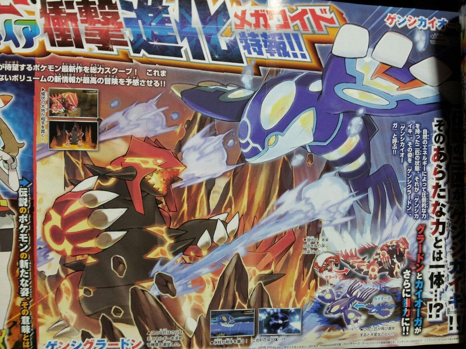 Omega Ruby and Alpha Sapphire in CoroCoro - Kyogre and Groudon