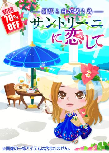 20160426_1_iOS