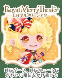 RoyalMerrytheater