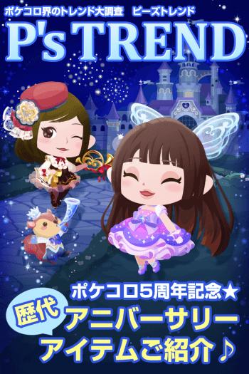 160908_blog_tokushu