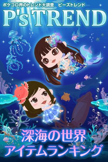 170902_blog_tokushu