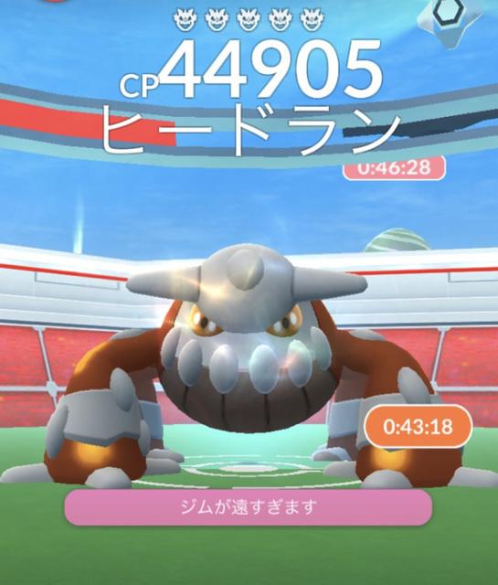 【レイド】ヒードラン.jpg
