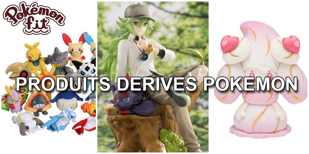 produits dérivés pokémon