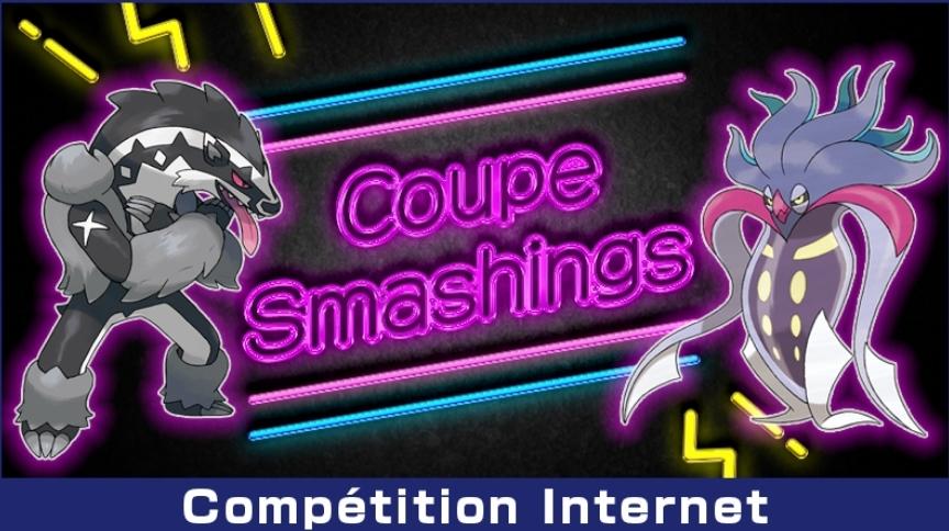 Compétition Internet