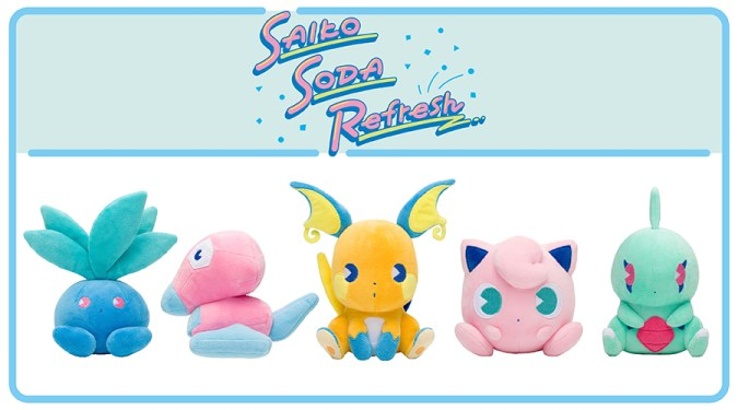 salto soda refresh pokemon center