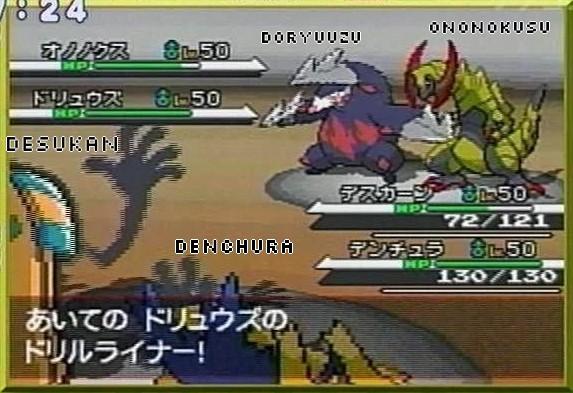 oha_pokemon1