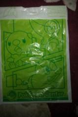 Small Bag (Side 1)